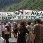 Συγκέντρωση στην πλατεία Συντάγματος ενάντια στην εκτροπή του Αχελώου