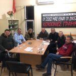 «Πυρά» κατά της δημοτικής αρχής από Χρ. Σταρακά για τις απλήρωτες υπερωρίες των εργαζομένων του Δήμου Αγρινίου