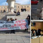 Έξω από το Μέγαρο Μαξίμου έφτασαν οι διαμαρτυρόμενοι ενάντια στην εκτροπή του Αχελώου