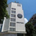 Τεχνικό Πρόγραμμα Δήμου Αγρινίου: Έργα 107 εκατ. ευρώ για το 2021