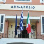 Τέσσερις Ιταλοί βουλευτές του Μπέργκαμο ευχαριστούν τον Κώστα Λύρο για τη στήριξη