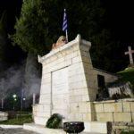 Επιστολή του Δημάρχου Ιερής Πόλης Μεσολογγίου προς την Α.Ε. Πρόεδρο της Δημοκρατίας
