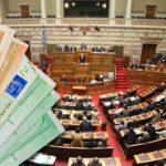 Οι βουλευτές της Αιτωλοακαρνανίας «ποιούν τη νήσσα» στην περικοπή 50% της βουλευτικής αποζημίωσης