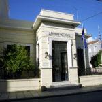 Ο Δήμος Ναυπακτίας αποτίει συμβολικό και εξ αποστάσεως φόρο τιμής στους ήρωες Εξοδίτες