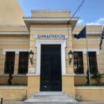 Δήμος Ναυπακτίας: Ανοικτή ηλεκτρονική διαβούλευση για τον τουρισμό (live)
