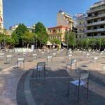 «Empty Chairs»: Διαμαρτυρία με άδειες καρέκλες στο Αγρίνιο