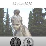 Τα Μνημεία της Ιερής Πόλης του Μεσολογγίου είναι και πάλι στην διάθεση των πολιτών