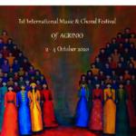 Έρχεται τον Οκτώβρη του 2020 το 1ο Διεθνές Φεστιβάλ Χορωδιών Αγρινίου