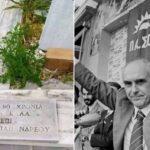 Η απίστευτη επιγραφή σε τάφο στο Μεσολόγγι για τον Ανδρέα Παπανδρέου!