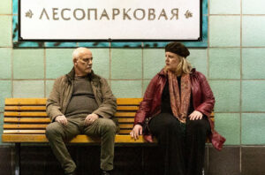 Η θεατρική παράσταση «Το παγκάκι» στο Ανοικτό Θέατρο Λιμανιού Μεσολογγίου