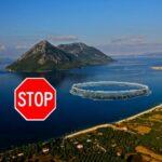 Π.Ο.Α.Υδατοκαλλιεργειών, η απόλυτη καταστροφή!