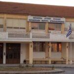 Κλειστό λόγω κορωνοϊού το διοικητήριο της Περιφερειακής Ενότητας Αιτωλοακαρνανίας στο Μεσολόγγι