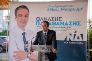 Ένσταση του Θανάση Παπαθανάση για την κατανομή των εδρών στην Αιτωλοακαρνανία