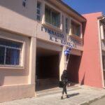Σχολεία των Οινιαδών επισκέφθηκαν ο Κώστας Λύρος με την Μέμη Γούργαρη