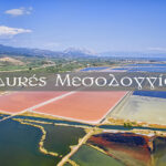 Αλυκές Μεσολογγίου, οι μεγαλύτερες αλυκές της Ελλάδας σε μοναδικές εναέριες λήψεις!