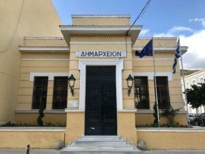 Έκτακτη επιχορήγηση στους Δήμους της Αιτωλοακαρνανίας λόγω Covid-19
