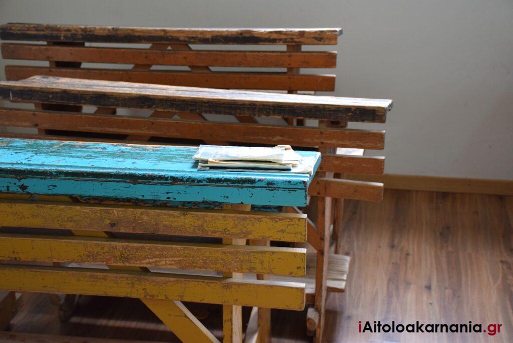 Μουσείο Ιστορίας Εκπαίδευσης Αιτωλοακαρνανίας: Επιστροφή στα θρανία του παρελθόντος σε έναν μοναδικό χώρο στο Αγγελόκαστρο