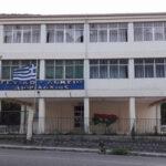Χρηματοδότηση 124.000 ευρώ από το «Φιλόδημος ΙΙ» για την πυρασφάλεια σχολικών μονάδων του Δήμου Αμφιλοχίας