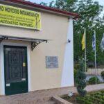 Το Ποντιακό Μουσείο στο Μπαμπαλιό Βάλτου