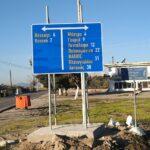 Τοποθέτηση προειδοποιητικής πινακίδας σε κομβικό σημείο στη Μπούζα Αιτωλικού