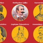 Οι προτάσεις του Δήμου Ακτίου Βόνιτσας στα προγράμματα ψηφιακών δράσεων του Υπουργείου Πολιτισμού