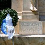 Τιμή στη μνήμη του Χαρίλαου Τρικούπη 125 χρόνια από την απώλειά του