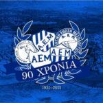 90 χρόνια από την ίδρυση της ιστορικής ΑΕ Μεσολογγίου