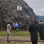 Επιμνημόσυνη δέηση και κατάθεση στεφάνων για τα 200 χρόνια από τη μάχη της Τατάρνας
