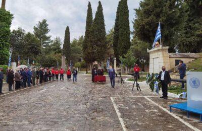 Εορτές Εξόδου 2021: Με Τιμή και σεβασμό στην μνήμη των Ηρώων του Μεσολογγίου