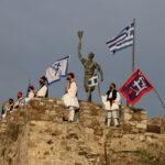 Ο Δήμος Ναυπακτίας τίμησε με λιτό τρόπο την 192η Επέτειο της Απελευθέρωσης της Ναυπάκτου