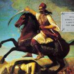 1-2 Απριλίου 1824: Η δίκη του Καραϊσκάκη στην κεντρική πλατεία του Αιτωλικού