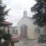 Φωτιά ξέσπασε στο καθολικό της Ι.Μ. Παναγίας Κατερινούς