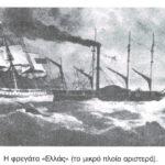 Τα πολεμικά γεγονότα στην περιοχή της Ναυπάκτου την περίοδο της Επανάστασης του 1821