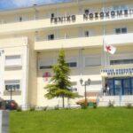 ΠΟΕΔΗΝ: Ουρές για έλεγχο ύποπτων περιστατικών στο νοσοκομείο Μεσολογγίου