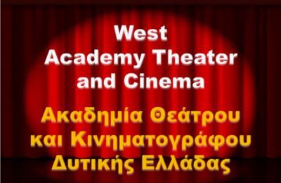 Δημιουργία Ακαδημίας Θεάτρου και Κινηματογράφου στην Αιτωλοακαρνανία
