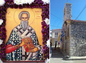 Άγιος Τριφύλλιος: Η άγνωστη ιστορία της εορτής του Κύπριου Αγίου στο Αιτωλικό