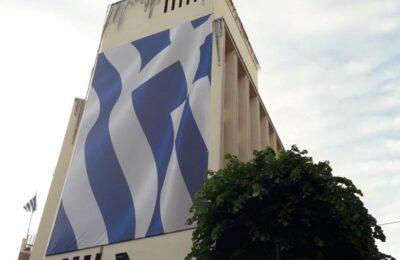 Στα «γαλανόλευκα» το Δημαρχείο Αγρινίου για τον εορτασμό της απελευθέρωσης της πόλης