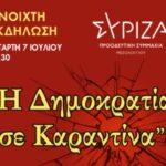 «Η Δημοκρατία σε Καραντίνα»: Ανοιχτή εκδήλωση του ΣΥΡΙΖΑ Μεσολογγίου στο Τρικούπειο