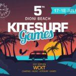 Το 5o Φεστιβάλ Kitesurf έρχεται 17-18 Ιουλίου στο Διόνι Κατοχής