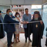 Εγκαινιάστηκε το νέο κτίριο του Κοινωνικού Παντοπωλείου στο Αγρίνιο