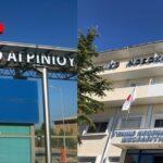 Χωρίς αντιοφικό ορό τα νοσοκομεία της Αιτωλοακαρνανίας!