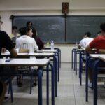 Συγκλονιστικό: Μαθητής από τη Ναύπακτο έγραψε 18.685 μόρια, δύο μήνες αφότου έχασε τους γονείς του