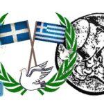 Έρχεται τον Αύγουστο το 1ο Συνέδριο Ιστορίας του Ξηρομέρου