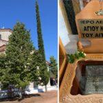 Λαμπρός o εορτασμός του Πατροκοσμά στην Ιερή Μονή Αγίου Κοσμά στο Μέγα Δένδρο Θέρμου