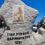 Τοποθετήθηκε το μνημείο με το ανάγλυφο του Γεωργίου Νικολού Βαρνακιώτη στην Βόνιτσα