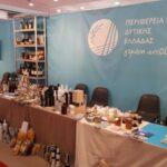Με δικό της περίπτερο η Περιφέρεια Δυτικής Ελλάδας στην 85η Διεθνή Έκθεση Θεσσαλονίκης