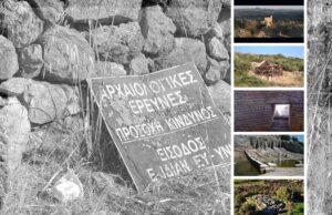 Κατασκάβουν όλη την Ελλάδα πλην της… Ακαρνανίας!