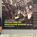 «Πρωταγωνιστές μιας άλλης εποχής 1950-1960», η φωτογραφική έκθεση του Αναστάσιου Σωτηρίου στο Μεσολόγγι