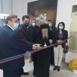 Εγκαινιάστηκε το νέο κτίριο του Κέντρου Κοινότητας με Παράρτημα Ρομά του Δήμου Αγρινίου